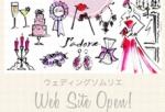 ♠オシャレな花嫁のための総合情報サイト「ウェディングソムリエ」Open!