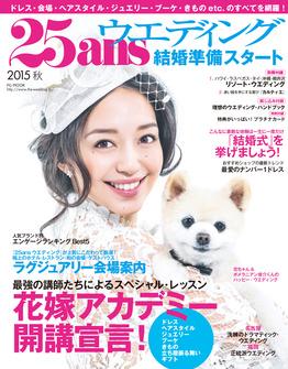 25ans-2015_maga_image_262_335