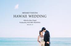 安田美沙子結婚式
