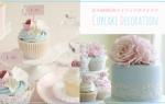 ♥海外BrideのWeddingアイデア Vol,4  ~カップケーキデコレーション~