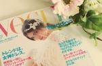 ♠豊富なウェディングアイデアを掲載!VOGUE Wedding 2015年春夏号発売中!