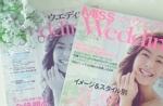 ♠今すぐ役立つアイデアがいっぱい!「MISS Wedding」発売中