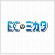 ecnomikata