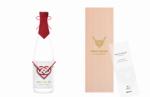 ♠限定500本!引き出物用のスパークリング日本酒「Wedding Sweet Heart」が登場!