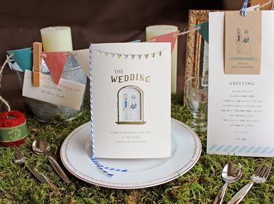 wedding_frema