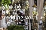 ♠今年もMarche for wedding  が青山で!8月26日より3日間開催。