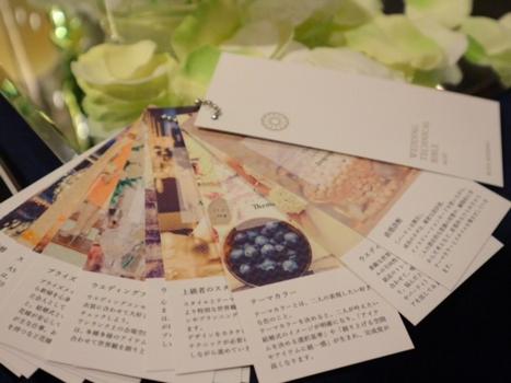 ウェディングソムリエ×BLISS WEDDING 東京湾クルージング花嫁LIVING