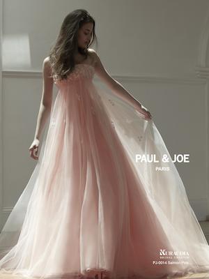 PAUL & JOE (ポール アンド ジョー)ウエディングドレス