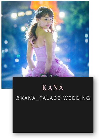 @kana_palace.wedding