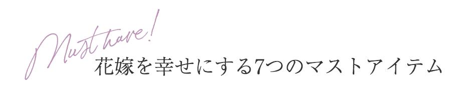 スクリーンショット 2019-05-30 18.26.53