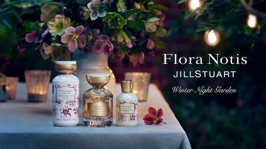 Flora Notis JILL STUART